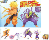 Logo Dragon ball kai - super effect vol 1 freeza 6  cm 33868